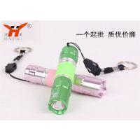 厂家直供强光手电 LED迷你小手电筒 家用照明 袖珍型 批发5号电池