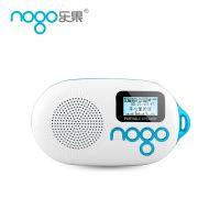 乐果Q12 便携式插卡音箱 迷你数码小音响 户外随身听MP3播放