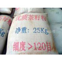 出售大量优质茶籽粉 泽德科技专业茶籽粉