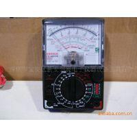 供应指针万用表YX-360TR、DE-360TRT