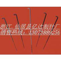 供应特制针、特种针、定制针、钢针、织针