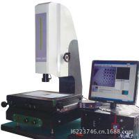 影像仪 影像测量仪 VMS-2010投影测量仪 投影仪 二次元影像仪