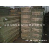 深圳纸箱生产厂家 民治纸箱订做 坂田包装厂 龙华纸箱加工厂
