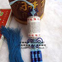 景德镇陶瓷饰品厂家直销 陶瓷车挂 高档佛教中国结车饰挂件批发