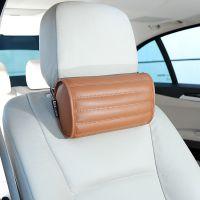 RZM 汽车头枕腰靠垫 记忆棉护颈枕腰垫靠背四季通用车用头枕靠枕