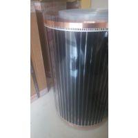 电热膜,汗蒸房材料