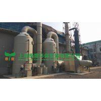 喷漆废气处理低温等离子喷漆废气处理设备