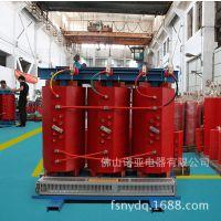 三相干式电力变压器SCB10-50KVA 10KV 干式变压器 厂家直销