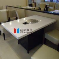 【厂家直销】韩式烧烤火锅一体桌 餐桌生产厂家 可来图定做