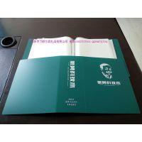 娘舅木皮样品册 120页 绿色丝印 A5