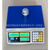 3kg-0.1g衡远CNS电子秤 电子计数秤 衡远电子秤 电子秤供应商 深圳电子秤厂家