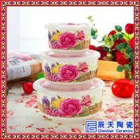 特大号微波炉专用碗陶瓷带盖密封保鲜碗三件套陶瓷保鲜饭盒