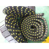 尚德厂家直供增强型尼龙拖链 30*100机床塑料拖链 电缆移动线槽