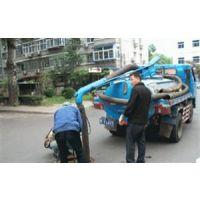 丽水松阳县排污管道清淤服务中心18368181569