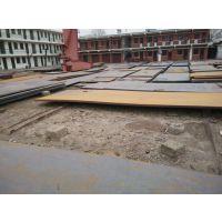 主营40Cr合金钢板鞍钢(切割异形钢板)40Cr钢板价格
