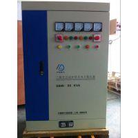 30kva稳压器 三相全自动补偿试电力稳压器 SBW-30KVA