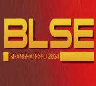 2015第十二届上海国际箱包皮具手袋展览会