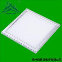 郑州森林谷供应LED面板灯 天花灯