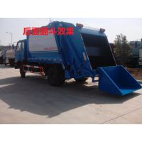 随州东风8吨后装卸式垃圾车厂家直销