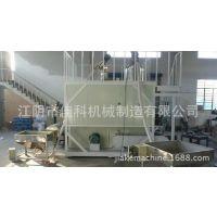 畅销PVC、PET粒子高效磨粉机 化工物料低温粉碎机