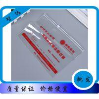 厂家供应PP文件袋 PVC文件袋 塑料pp资料袋-智达