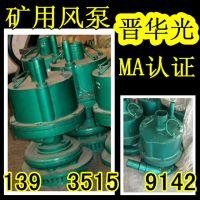 气动隔膜泵图片 (晋华光隔膜泵)