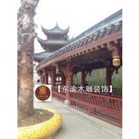 重庆东渝木雕中式装修案例德江公园九层宝塔古建筑项目仿古门窗五星级