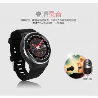 计步器 心率计 老人智能手表健康心率 老人心率手表厂家
