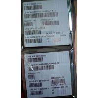 回收液晶驱动芯片IC裸片收购OTM1282A-C1