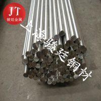 工厂批发零售B25白铜棒