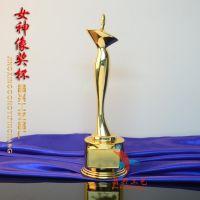 晶兴工艺 女神形象比赛 汽车展会礼品 金属奖杯 全国包邮