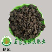 北京鸡粪有机肥厂家 干鸡粪价格 高有机质 石家庄绿沃肥业有限公司