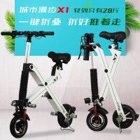 城市漫步诺亚X1便捷炫酷一键折叠柔软座椅电动代步车