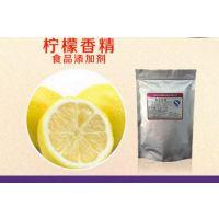 柠檬香精生产厂家郑州柠檬香精厂家糖果,馅料,饼干,固体饮料,烘焙制品,饮料 冰淇淋