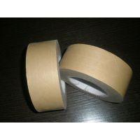 百特 可定制各种 橡胶 免水加筋 加密 牛皮纸胶带