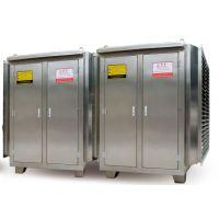 义乌UV光解废气处理装置DN1300