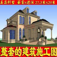 西山美墅馆西安上海城建草原农村别墅设计图