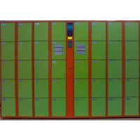供应安存电子牌ACLW58-1教室学生书包电子储物柜(直销定制)