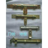 供应:HS牌,镀彩门栓,门插销,整体型,分体型,型号200-.250mm,300mm,-600mm