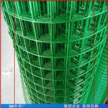 野外养殖网 热镀锌养殖网 土鸡围栏网