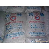 东莞虎门工业纯碱/大岭山双环碳酸钠/长安纯碱直销