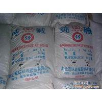 A东莞黄江工业纯碱、大朗碳酸钠性质、常平纯碱可配送