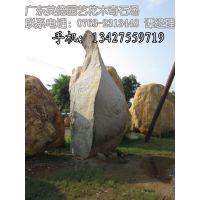 供应直销园林石 景观石 造景石头 广场石头