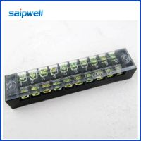 斯普威尔直销批发接线端子15A 8位TB-1510端子 通用接线端子