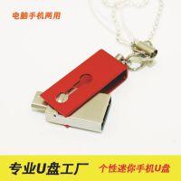 新款时尚大红超薄迷你U盘 旋转手机U盘OTG 正品USB广告礼品
