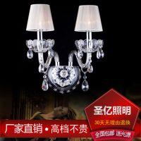 2头欧式水晶墙壁灯现代灯饰客厅卧室餐厅书房时尚简约创意灯具