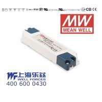 PLM-12-500 12W 12~24V500mA防水塑壳PFC压线端子接线LED恒流电源