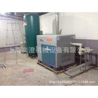 螺杆空压机皮带节能空气压缩机LW-10A 功率7.5KW机械设备