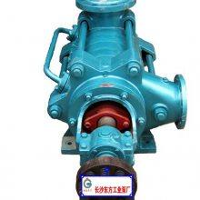 全国供应DF155-67*4矿用不锈钢离心泵