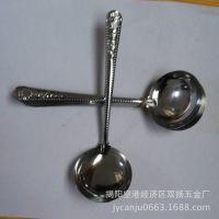 批发优质不锈钢餐具深油勺 珠点海贝调味匙 网漏不锈钢厨房小工具